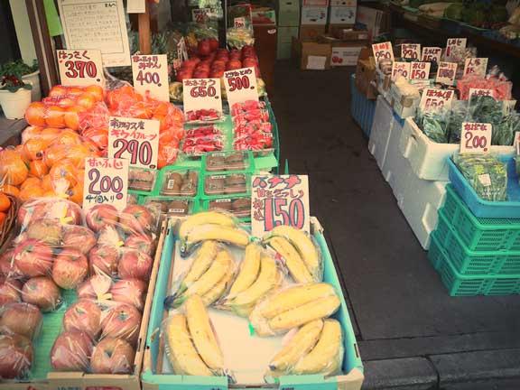 昔ながらの野菜の陳列