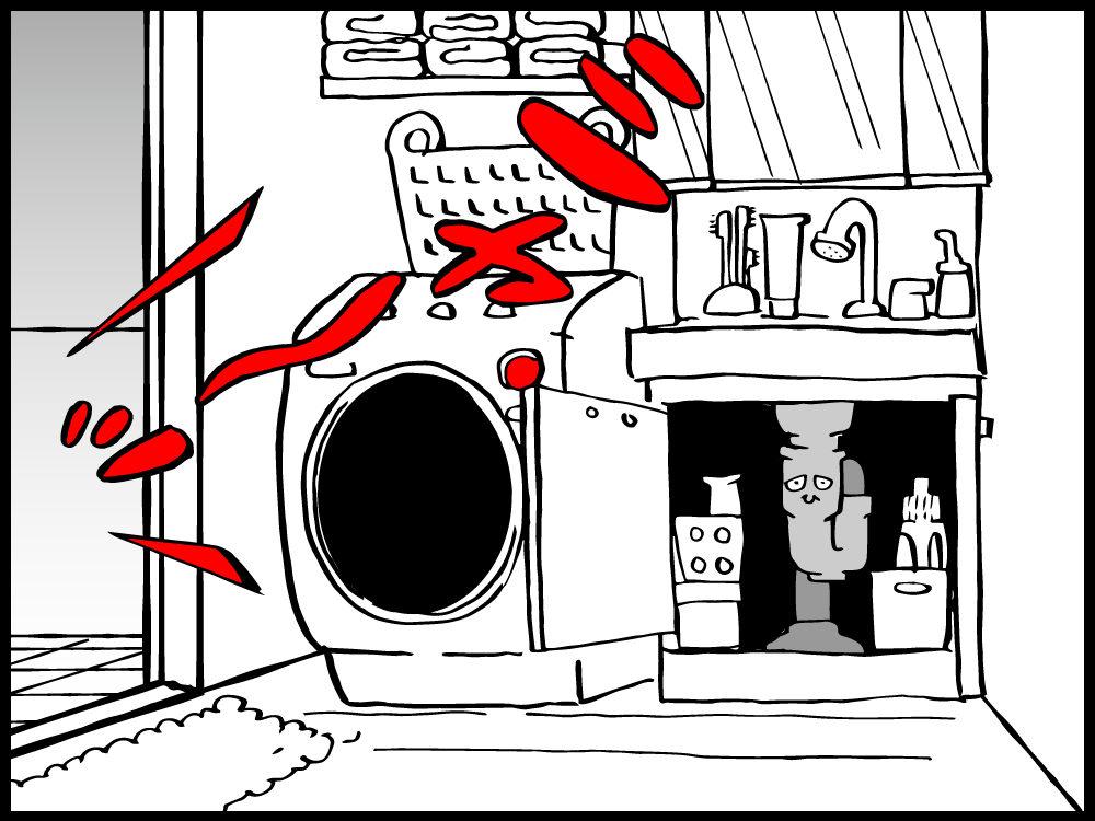 洗面所のトラップ君