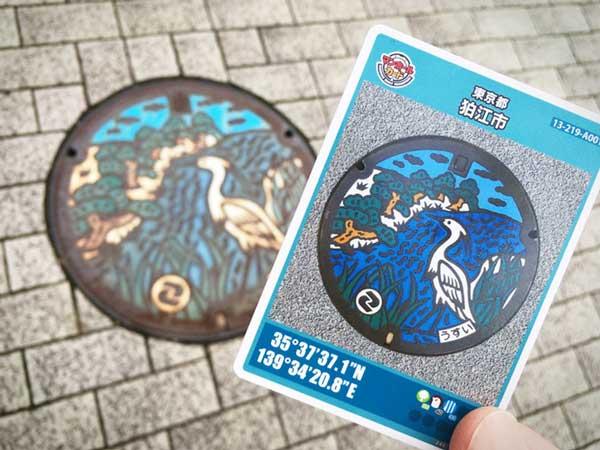 狛江市のマンホールカード。実物とカードと。