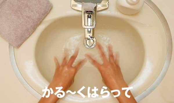 インフルエンザ予防手洗い|水気を切って