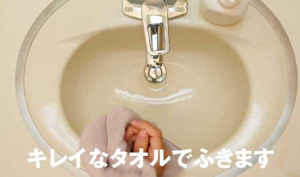 インフルエンザ予防手洗い|タオルで拭きましょう
