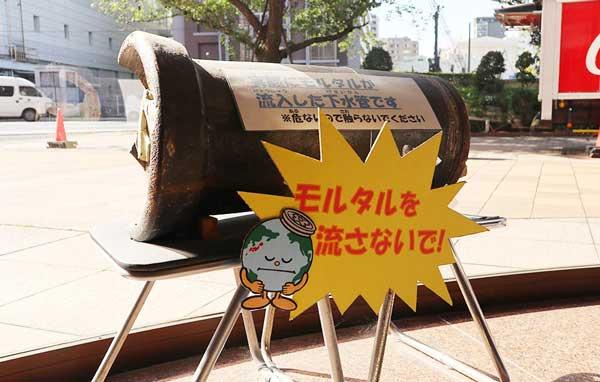 東京都 下水道局北部下水道事務所のエントランスにある展示物