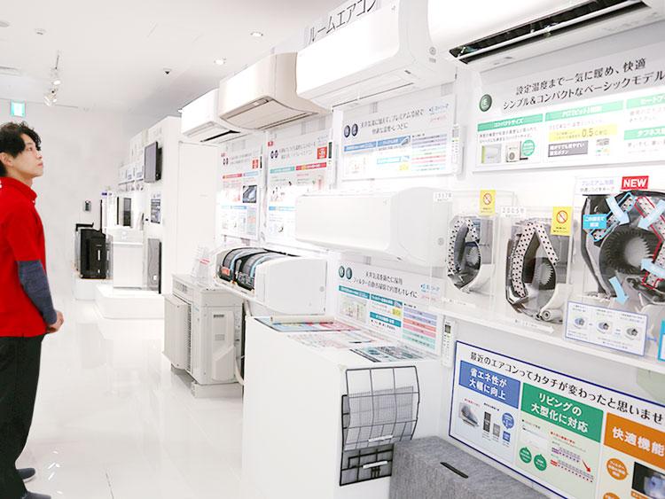 フーハ東京|最新のエアコンがズラリ