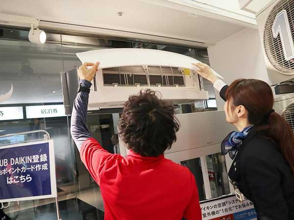 フーハ東京|マルチエアコンのカバーを開ける